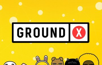 カカオ子会社「Ground X」仮想通貨プラットフォーム開始に向けて本格始動