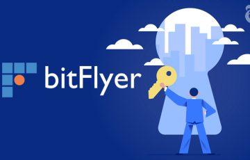bitFlyer:市場操作・相場操縦の疑いがあるアカウントを凍結へ