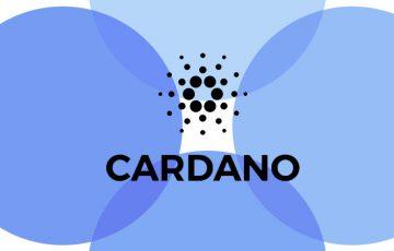 カルダノエイダコイン(Cardano/ADA)がOKExに上場