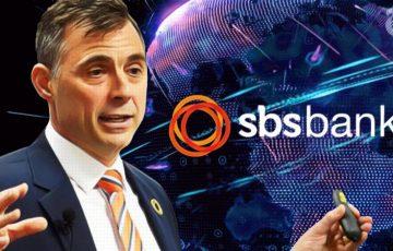 ニュージーランド銀行:ブロックチェーン技術の活用方法を検討
