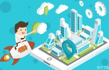 カタルーニャ:ブロックチェーンを活用したスマートシティ計画|独自仮想通貨の発行も