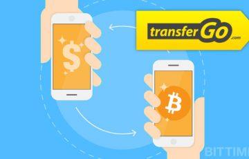 ロンドンの送金会社が仮想通貨取引サービスを新たに追加|TransferGo