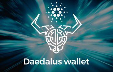CARDANO SL 1.3リリース|Daedalus Walletもさらに高速化
