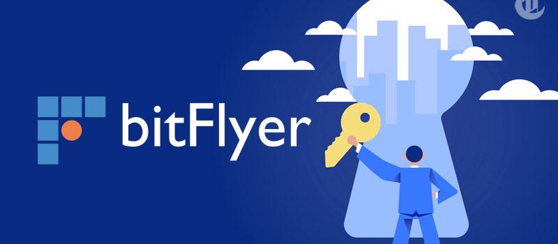 bitflyer-key