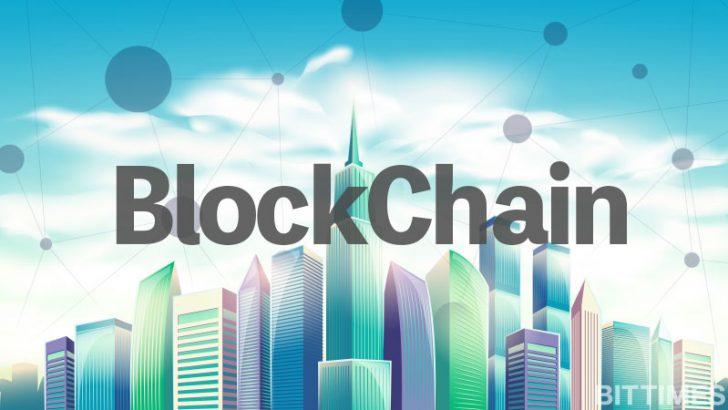 ブロックチェーンと地方創生 in 熊本|導入事例と可能性