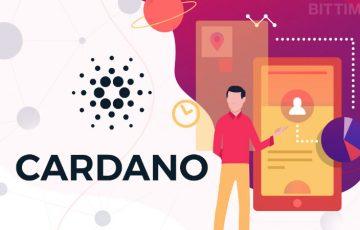 CARDANO(ADA)1.3へのアップデート迫る|改善率300%でさらに高速化