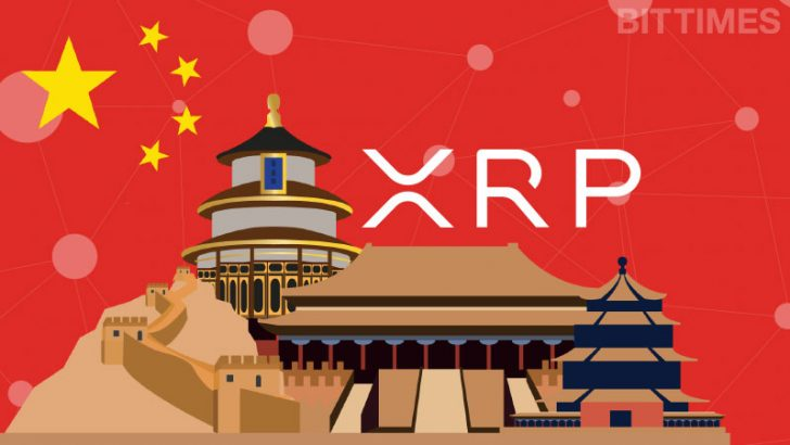 Ripple(リップル):中国市場へのサービス拡大を計画|13億人の利用者獲得なるか