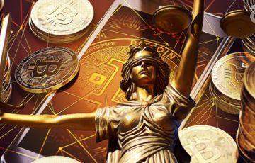 カリフォルニア連邦裁判所:ビットコイン(Bitcoin/BTC)で保釈金の支払いを可能に