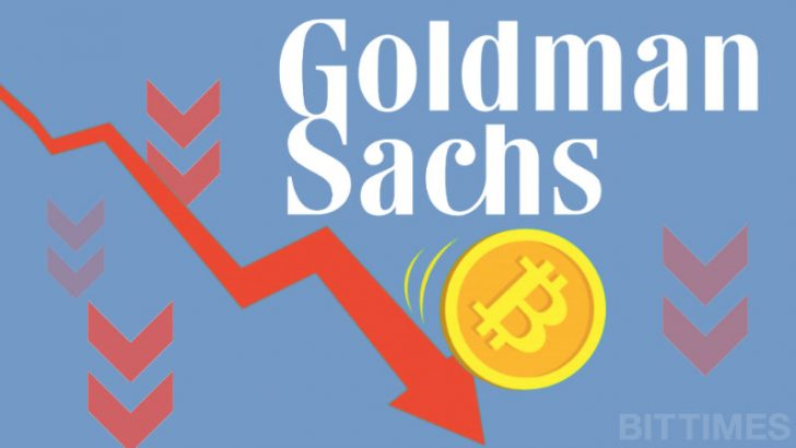 Goldman Sachs「ビットコイン価格は下落が続く」仮想通貨ブームにも言及