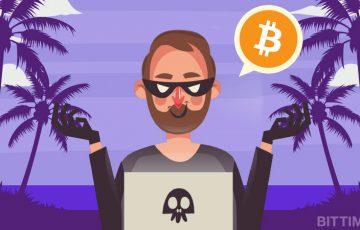 ハワイ:仮想通貨払いを要求する詐欺行為が蔓延|被害者を増やす犯人の手口とは