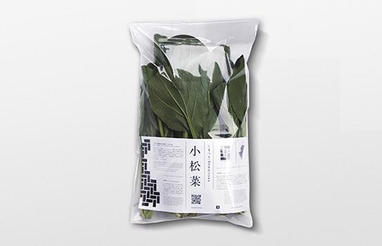 NFCタグ付QRコードが付与され、 一つひとつ個包装されている綾町産野菜