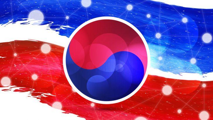 韓国「ブロックチェーン法律協会」を設立|地方分権化社会へと前進