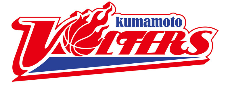 kumamoto-volters