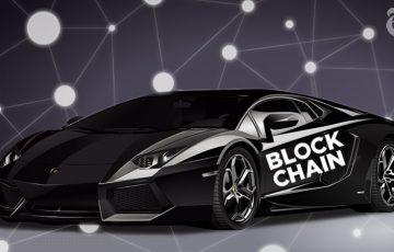 自動車業界×ブロックチェーン:安全管理や環境保護など広く利用される新技術まとめ