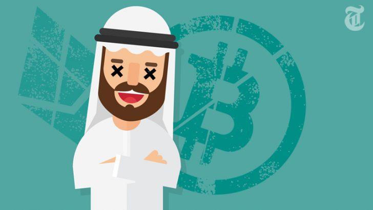 「仮想通貨取引は違法」サウジアラビア規制当局が不認可の判断を明確に