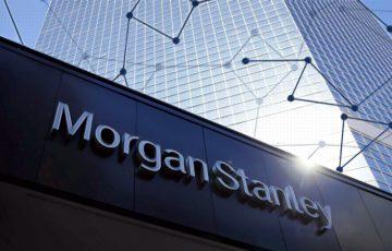 Morgan Stanley:仮想通貨の専門家をCredit Suisseから獲得|デジタル資産部門のトップに任命