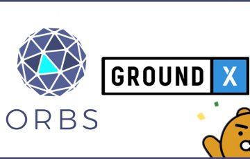 ORBS(オーブス):カカオの子会社の「Ground X」と提携|韓国市場に参入