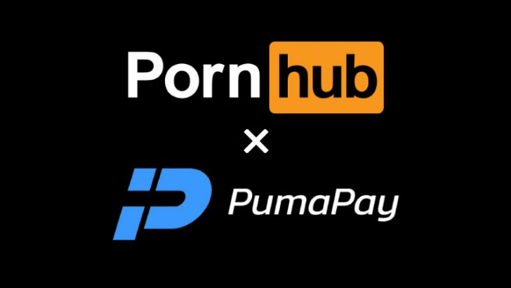 Pornhub:仮想通貨決済サービスを強化|プーマペイ(PumaPay/PMA)にも対応