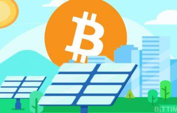 太陽光で仮想通貨マイニング|オーストラリアで年間採掘量「650BTC」の新プロジェクト