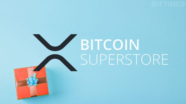 Bitcoin SuperstoreがRipple(XRP)決済に対応|オンラインギフトカードが購入可能に