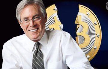 Bill Harris「ビットコイン(Bitcoin/BTC)には価値がない」