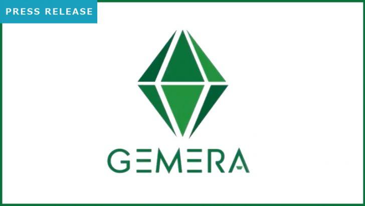GEMERA(ジェミラ):コロンビア産エメラルドによって価値を証明される仮想通貨