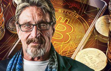 2020年には「1億円」ビットコインは一番送金に適している:ジョン・マカフィー