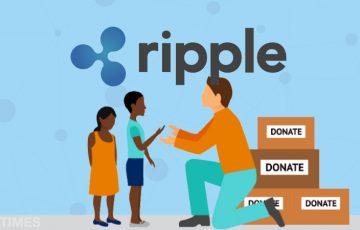 Ripple for Good:教育や金融関連の「社会問題支援プログラム」を開始 ー リップル社