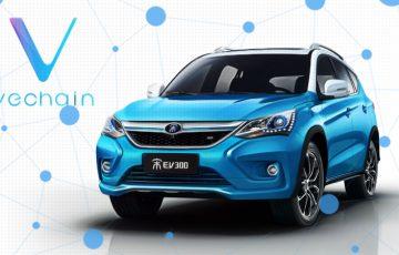 中国EV「BYD」ブロックチェーンで車両データを一括管理|CO2削減を目指す
