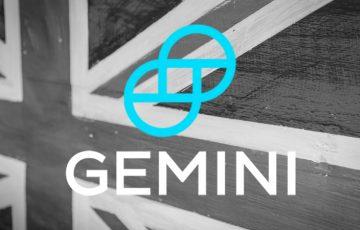 仮想通貨取引所「Gemini」イギリス市場進出か?サービス拡大に向け世界各国を調査