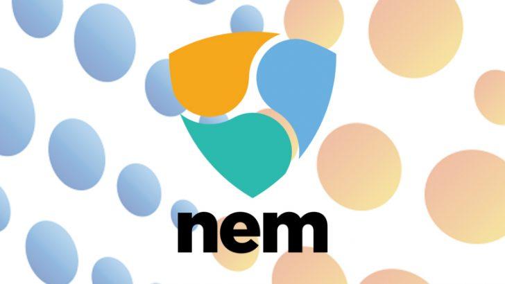 仮想通貨取引所「LiteBit」にネム(NEM/XEM)が上場 ー オランダ