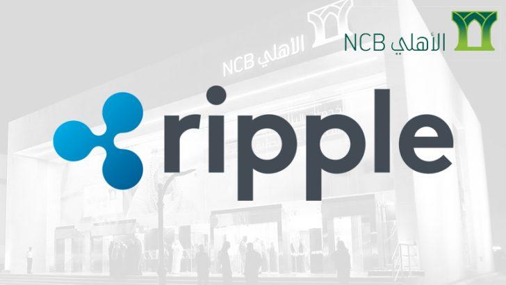 リップル:中東最大級「ナショナルコマーシャル銀行」と提携|約540万人の送金を支援
