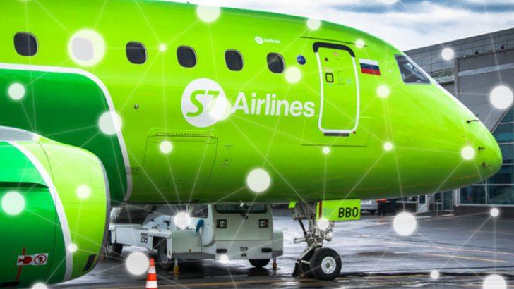 航空機の燃料供給にブロックチェーン技術を活用|ロシア「S7 Airline」