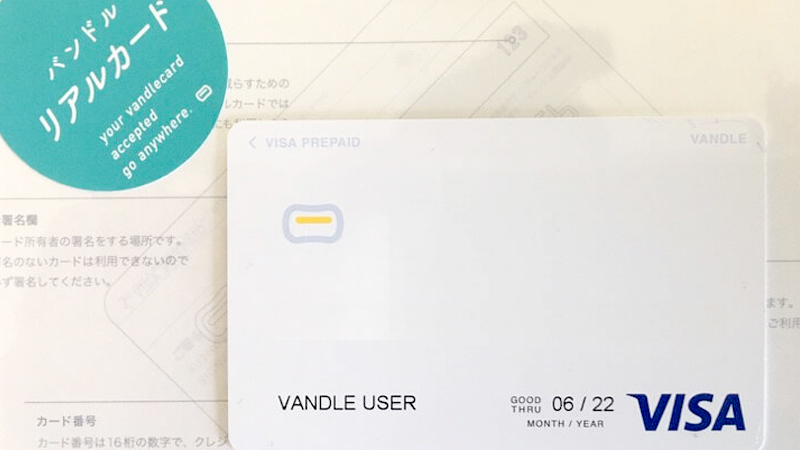 VANDLE CARDの画像