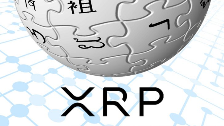 Wikipedia:XRP少額決済サービス「Coil」活用に向けたテストを開始