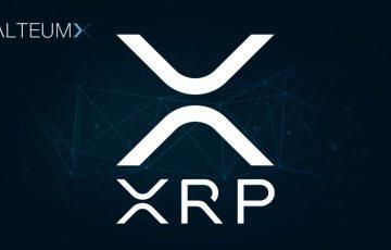 Ripple(XRP):ブラジルの仮想通貨取引所「ALTEUMX」に上場