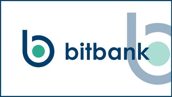 bitbank(ビットバンク):日本円振込「24時間365日」対応へ
