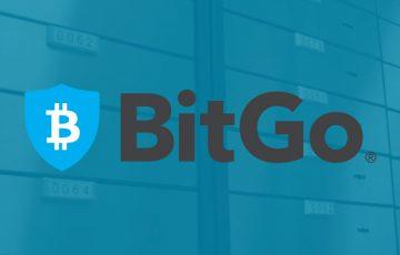 BitGo:Goldman Sachsなどから「約65億円」調達 ー カストディアンへの期待高まる