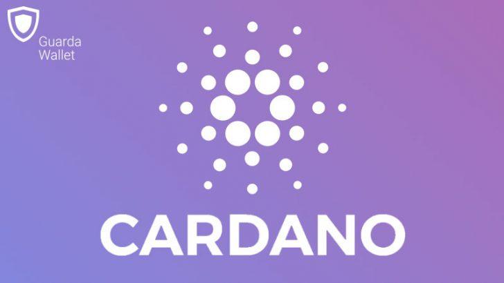 仮想通貨ウォレット「Guarda Wallet」カルダノエイダコイン(CARDANO/ADA)に対応