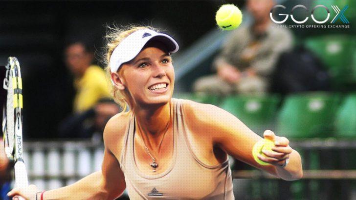 GCOX:テニス界のスター「Caroline Wozniacki」独自トークン発行へ