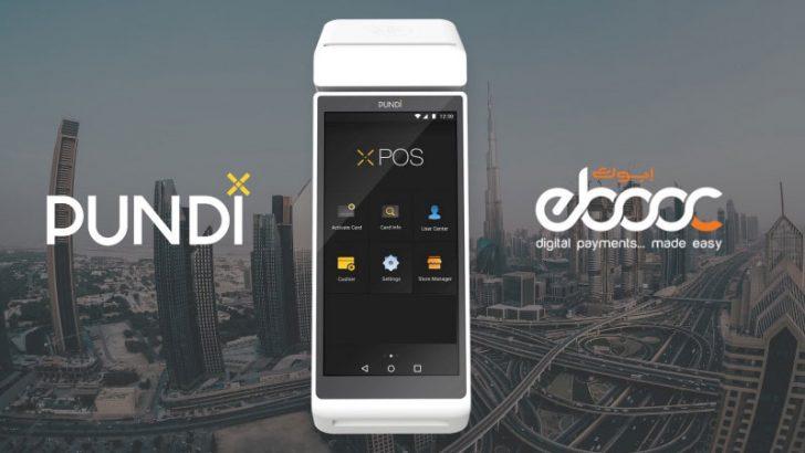 ドバイ政府認可の仮想通貨「emCash」2019年公開へ ー PundiXも支援