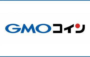 【速報】GMOコイン:暗号資産「オーエムジー(OMG)」の取り扱い開始|日本国内初