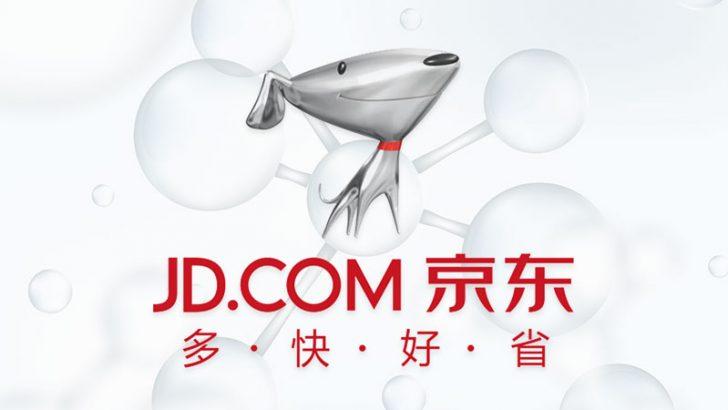 中国小売大手JD.com「ブロックチェーン研究所」を新たに開設|産業への応用促進