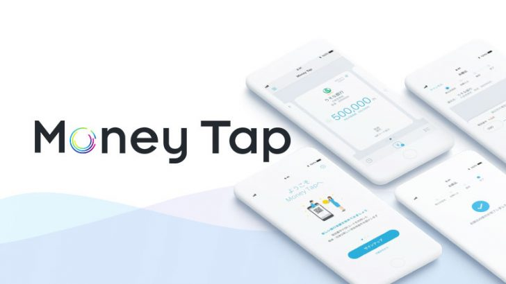 SBI Ripple Asia:スマホ向け送金アプリ「Money Tap」をリリース