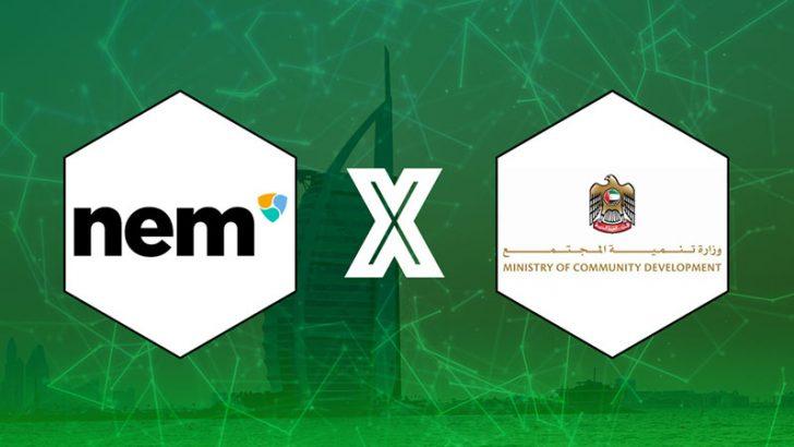 NEM財団:UAEの「ブロックチェーン本格導入」を全面支援 ー 市場にも回復傾向