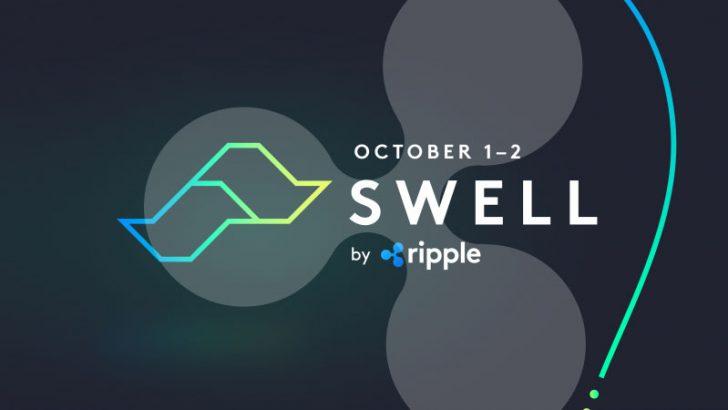 Ripple(XRP)の価格上昇が続く|SWELL 2018開催 ー「xRapid」商用化も正式に発表