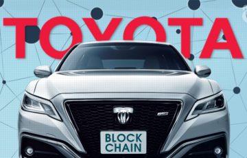 トヨタ(TOYOTA):ブロックチェーンや最新技術で「モビリティ社会」の新時代へ