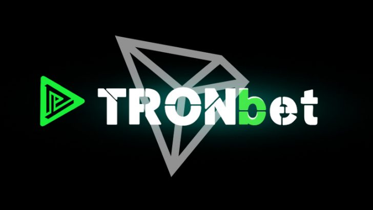 トロン:最新DAppsゲーム「TRONbet」リリース初日に10,000プレイを記録