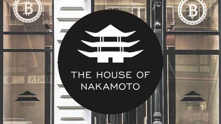 アムステルダムに「サトシ・ナカモトの家」オープン!ー The House of Nakamoto