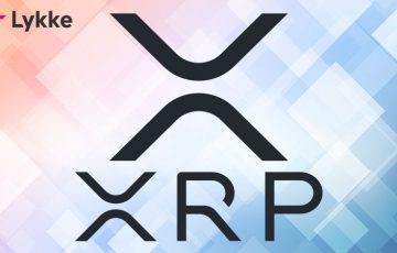 リップル(XRP)上場!スイスの仮想通貨取引所「Lykke」で取り扱い開始